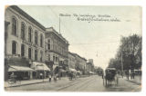 LCHS_BEPostcard_Box1_134_01