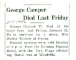 George Camper Died Last Friday