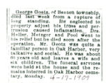 The Obituary of 60 year old George Goetz