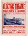 Eisenbarth-Henderson Floating Theatre poster