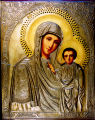 Russian Madonna and Child Icon